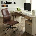 Laborio(ラボリオ) オフィスチェア キャスター 肘掛...