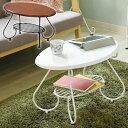 ヨーロッパ風 テーブル ロートアイアン 家具 楕円 センターテーブル 幅65cm アイアン 脚 アンティーク風 ソファテーブル 低い 低い机 ローテーブル サイドテーブル てーぶる TBL500243