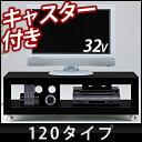セール SALE 30%OFF確実 OUTLET 人気 シンプル TVラック テレビラック TVボード テレビボード ...