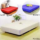 セール SALE 30%OFF確実 人気 シンプル アウトレット OUTLET シングルベッド・デザインベッド・インテリアベッド・寝具・睡眠グッズ・スプリング・コイル脚付きスプリングマットレスベッド ファルベ シングル