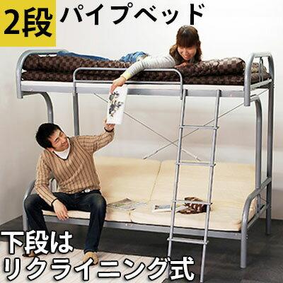 【クーポンで2,000円OFF】 ベッド ロフトベッド 2段ベッド パイプ シングルベッド…...:gekiyasukaguya:10000358