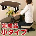 座椅子 アジアン 通販