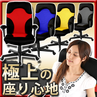 オフィスチェア ロッキング メッシュ パソコンチェア チェアー オフィスチェアー チェア …...:gekiyasukaguya:10002263