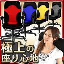 \クーポンで1,000円OFF/ オフィスチェア ロッキング メッシュ パソコン...