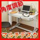 パソコンデスク 事務 ワークデスク オフィスデスク 角度調節可能 勉強机 学習机 作業台 製図 マン