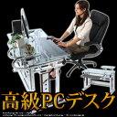 パソコンデスク ガラス プリンターラック 2点セット PCデスク パソコン机 学習机 勉強机 書斎机 デスク パソコン 机 テーブル オフィスデスク キーボードスライダー スライド 金属 メタル おしゃれ