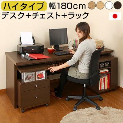 【 4,800円引き 】 パソコンデスク 木製 デスク ハイタイプ 180cm幅 システム…...:gekiyasukaguya:10001324