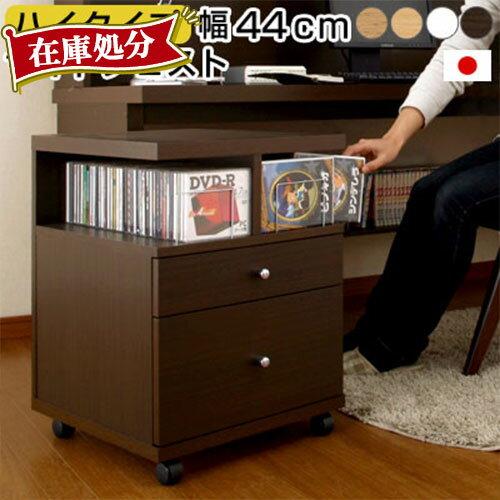 サイドテーブル 木製 キャスター サイドチェスト ナイトテーブル ベッドサイドテーブル ワ…...:gekiyasukaguya:10001329