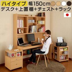 書斎机・デスク・木製・インテリア・寝具・収納・机