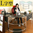    L        PC          desk lLPC 