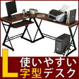  L          PC  PC     desk     SALEBONL