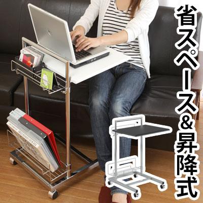 パソコンデスク 昇降式 pcデスク 机 収納 台 テーブル PC パソコン 高さ調節 キャ…...:gekiyasukaguya:10005547