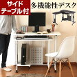  PC  l   l    L 120cm         desk   B
