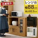 【 クーポンで2,960円引き 】 レンジ�