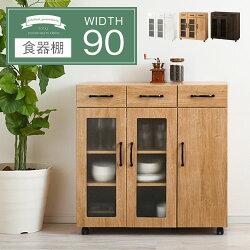 食器棚・ロータイプ・鏡面・木製・キッチン家具・キッチン収納・キッチンボード