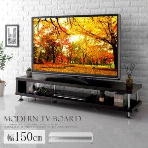 【完成品も選べる】 テレビ台 木製 ローボード TV台 5
