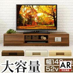 �ƥ���桦TV�桦52�������50�������46�������42��������ƥ�ӥܡ��ɡ�TV�ܡ���