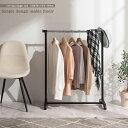 セールSALEOUTLET%OFFアウトレット人気ひとり暮らし1K1Rシンプル衣類収納押入れ収納クローゼッ...