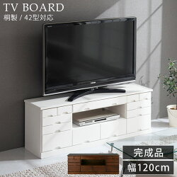 �ƥ���桦42�������32�������TV�桦�������?�ܡ��ɡ�AV��Ǽ