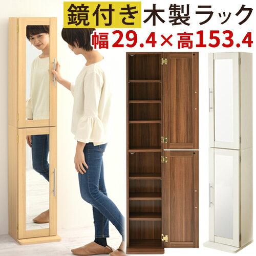 【クーポンで500円OFF】 ラック DVDラック 木製 30cm シェルフ すきま DV…...:gekiyasukaguya:10000282