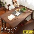 テーブル ダイニング ダイニングテーブル ウォールナット 天板 リビングテーブル 食卓テーブル マルチテーブル ハイテーブル 机 天然木 木製 長方形 単品 シンプル 2人 4人 6人 おしゃれ 北欧