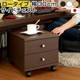 ■ 期間限定 ■ サイドテーブル 木製 キャスター サイドチェスト ナイトテーブル ベッドサイドテーブル ワゴン パソコン ソファ ベッド サイドボード テーブル サイドワゴン チ