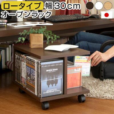 【クーポンで500円OFF】 パソコンデスク 多目的ラック パソコンラック PCデスク p…...:gekiyasukaguya:10001878