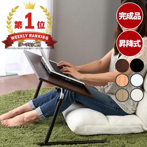 【 760円引き 】 ナイトテーブル ベッドサイド サイドテーブル テーブル 木製 折りた…...:gekiyasukaguya:10020571