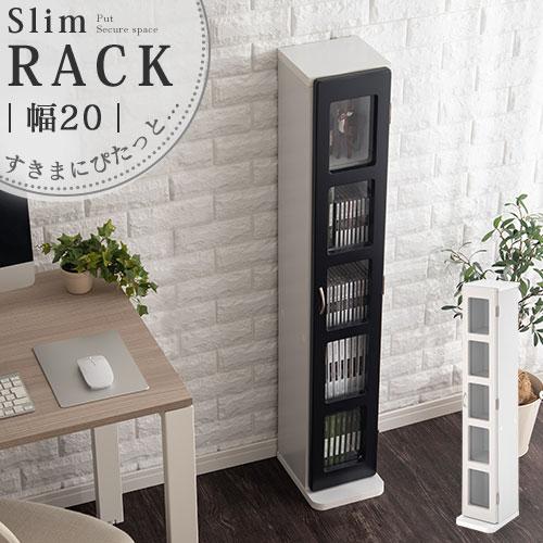 【クーポンで500円OFF】 DVDラック ラック 木製 シェルフ すきま ホワイト カン…...:gekiyasukaguya:10003042