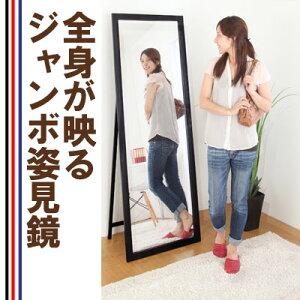 ドレッサー スタイル ファッション スタンド ホワイト ブラック ブラウン ナチュラル