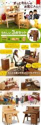 パソコンデスク・PCデスク・システムデスク・CD・DVD・本・収納・子供部屋・パソコン机・木製デスク・カントリー・北欧・モダン