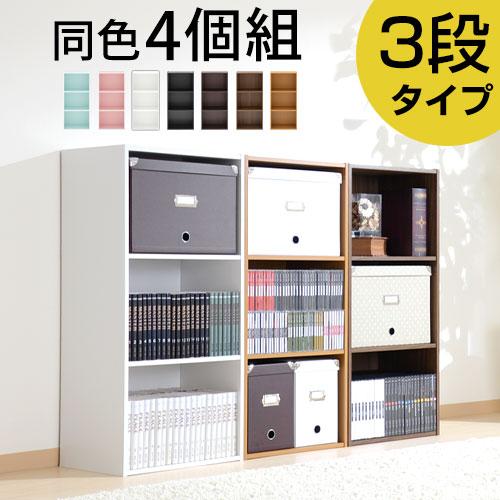 【クーポンで500円OFF】 ラック カラーボックス マルチラック 本棚 書棚 オープンラ…...:gekiyasukaguya:10004623