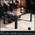 【 840円引き 】 テーブル 木製テーブル 机 つくえ ローテーブル センターテーブル コーヒーテーブル 折りたたみ 折畳み 折り畳み 鏡面加工 鏡面仕上げ ホワイト 白 ブラック 黒 おしゃれ あす楽対応 lucky5days