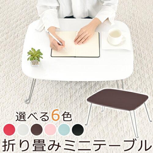【お得なクーポン発行中】 ローテーブル 折りたたみ おりたたみ おしゃれ 子供 小さい パ…...:gekiyasukaguya:10004779