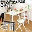 【 クーポンで2,196円引き 】 カウンターテーブル 木製...