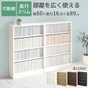 本棚 薄型 オシャレ 木製 スリム ロータイプ おしゃれ カ...