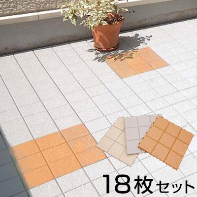 ガーデンファニチャー 庭園 ベランダタイル エクステリア ベランダ テラス バルコニー 庭…...:gekiyasukaguya:10002969