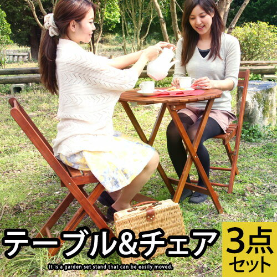 ガーデンファニチャーガーデンファニチャーセットガーデンテーブルガーデンチェア木製四角丸テーブルバルコ