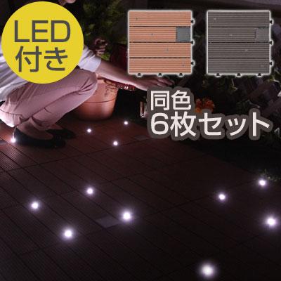 タイル ガーデニング 送料無料 led ソーラー ガーデンライト ベランダ バルコニー テ…...:gekiyasukaguya:10020915