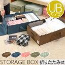 【560円引き】 収納ボックス 布 浅型