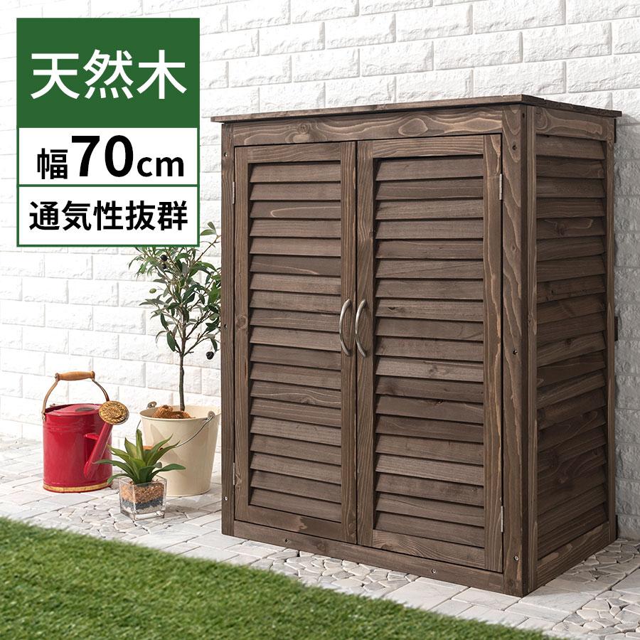 物置 エクステリア 収納 ベランダ ガーデニング用品 ガーデンファニチャー 庭 物置き も…...:gekiyasukaguya:10014314