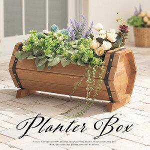 プランター ボックス フラワー ガーデニング ガーデンファニチャー ベランダ