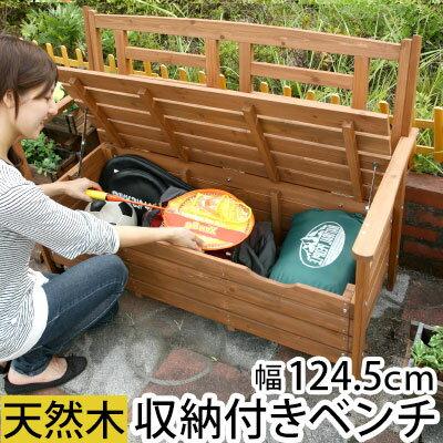 ベンチ 木製 物置き 収納付 イス 椅子 2人掛け ガーデン ウッドストッカー 天然木製 …...:gekiyasukaguya:10005055