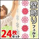 壁飾り タペストリー ウォールデコ壁飾りのれん&コースター クレアル【送料無料】