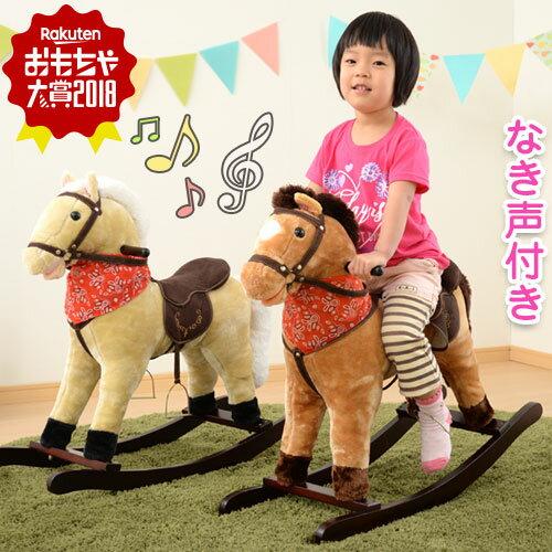 ぬいぐるみ 子供用 乗り物 おもちゃ のりもの 乗用 木馬 アニマルロッキング うま 縫い…...:gekiyasukaguya:10005831
