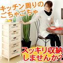 キッチンストッカー キッチン 引き出し チェスト デザイン