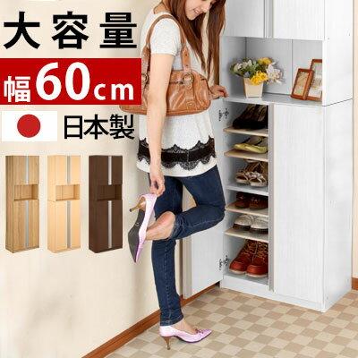 【クーポンで2,000円OFF】 下駄箱 シューズボックス シューズラック 靴箱 収納庫 …...:gekiyasukaguya:10002125