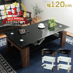テーブル・脚・木製・天板・ガラス・リビング・アンティーク・白
