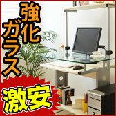 パソコンデスク ガラス ガラス製 ワークデスク PCデスク パソコン机 学習机 勉強机 キーボードスライダー付き つくえ テーブル オフィス おしゃれ