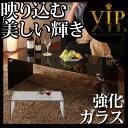 \ クーポンで906円引き /テーブル ローテーブル ガラス コーヒーテーブル 北欧 リビングテーブル ガラス テーブルガラスローテーブル インパクト